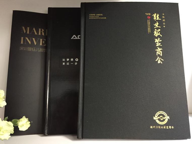廣州印刷廠彩頁單張 2