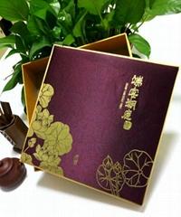 廣州彩盒印刷廠