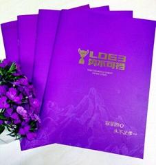 广州印刷厂广州画册印刷包装盒定制印刷