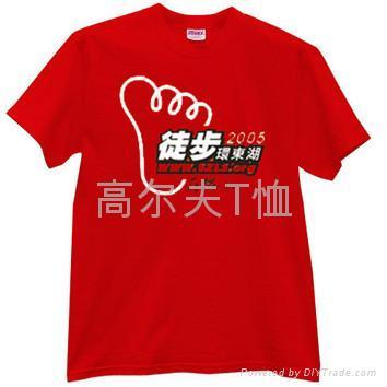 供應外貿廣告衫 1