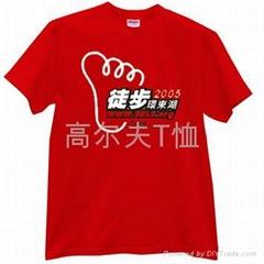 供應外貿廣告衫