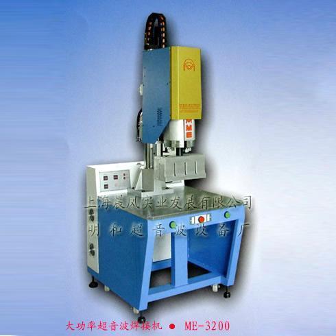 塑料水箱焊接機 1