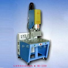 塑料水箱焊接機