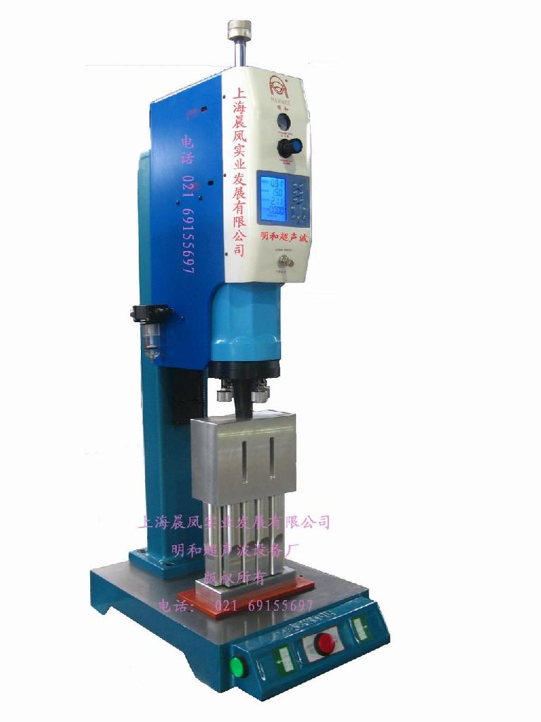 揚州塑料焊接機 1