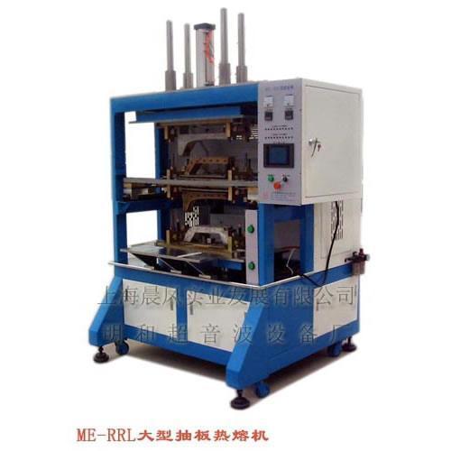 揚州塑料熱熔機 1