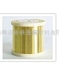 Tough Pitch Copper Wire