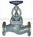 sell marine bronze globe valve globe check valve 2