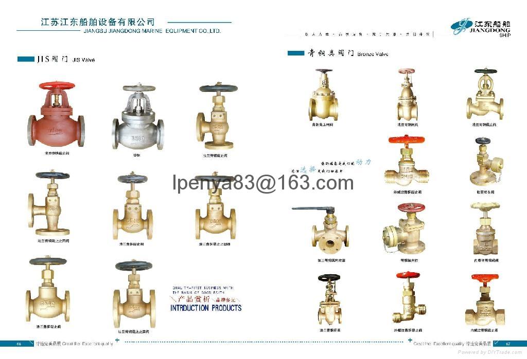 sell marine bronze globe valve globe check valve 5