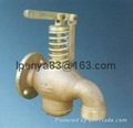 sell JIS F7398 Bronze Self Closing Drain