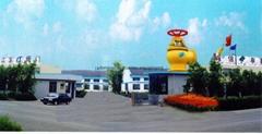 东远船舶设备江苏有限公司