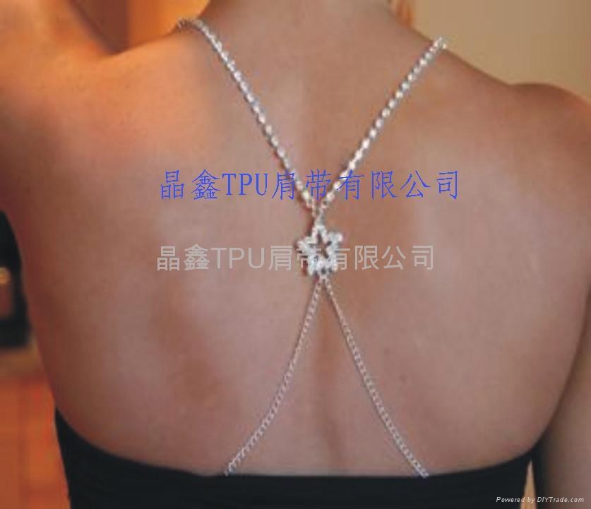 Fashion Metal Bra Straps   2