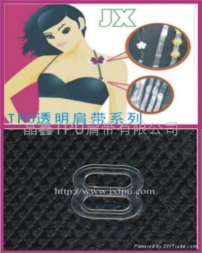 Bra buckle,Transparent Button,Plastic buckle 1