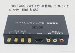 Car ISDB-T Full One Seg Mini B-cas card  Japan With Four Tuner
