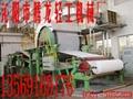 多用途造紙機,廢紙造紙機