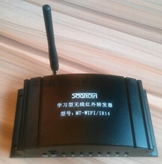 無線紅外學習轉發器