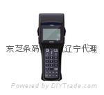 大連條碼掃描槍SYMBOLLS2208 DENSO GT10