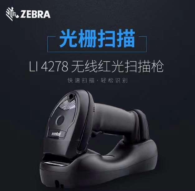 东芝条码打印机 TOSHIBA TEC B-852 5