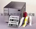 大连水洗标签打印机 2