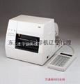 大连水洗标签打印机 3