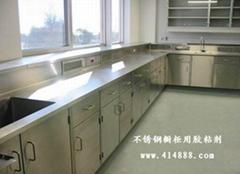 廚房不鏽鋼整體櫥櫃膠粘劑 不鏽