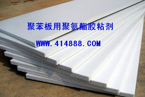 EPS聚苯乙烯彩鋼復合板夾芯板膠粘劑 1