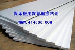 EPS聚苯乙烯彩钢复合板夹芯板胶粘剂