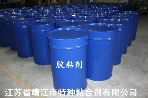 EPS聚苯乙烯彩鋼復合板夾芯板膠粘劑 2