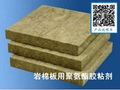 手工岩棉彩鋼夾芯板膠粘合劑|岩棉發泡膠