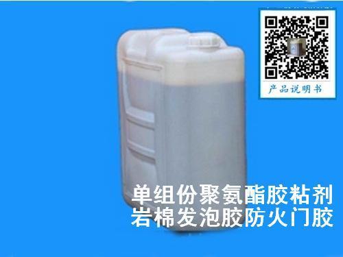硅酸鈣板XPS擠塑板粘合劑大連石擠塑板粘合劑 2