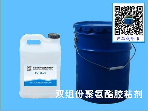 硅酸鈣板XPS擠塑板粘合劑大連石擠塑板粘合劑 3