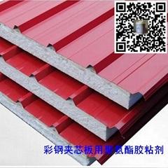 彩钢夹芯板活动房胶粘剂|手工岩棉夹芯板胶