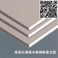 纸面石膏板与钢板粘接的胶粘剂 纸面石膏板胶