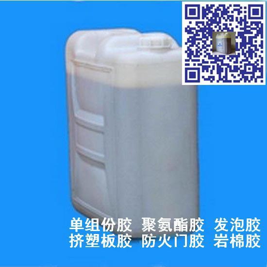 單組份聚氨酯濕固化發泡膠粘劑 聚氨酯發泡膠 1
