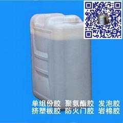 單組份聚氨酯濕固化發泡膠粘劑 聚氨酯發泡膠