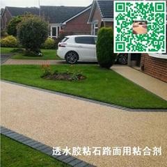 透水地坪透水路面用膠粘劑 膠粘石粘合劑