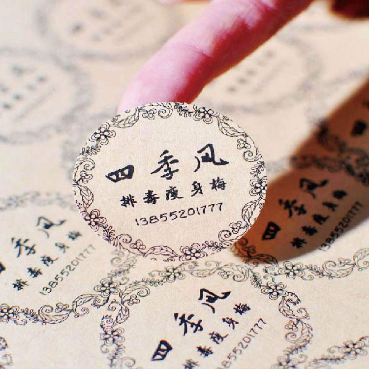 东莞标签印刷 3