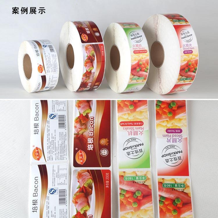 东莞彩色标贴印刷 3