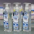 廠家訂做酒精消毒液瓶貼標籤 1