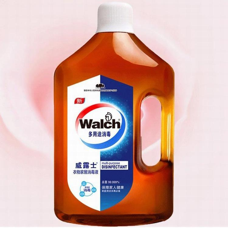 廠家訂做酒精消毒液瓶貼標籤 4