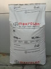 PC 6485塑胶原料6485