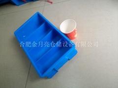 合肥分格式塑料周转箱