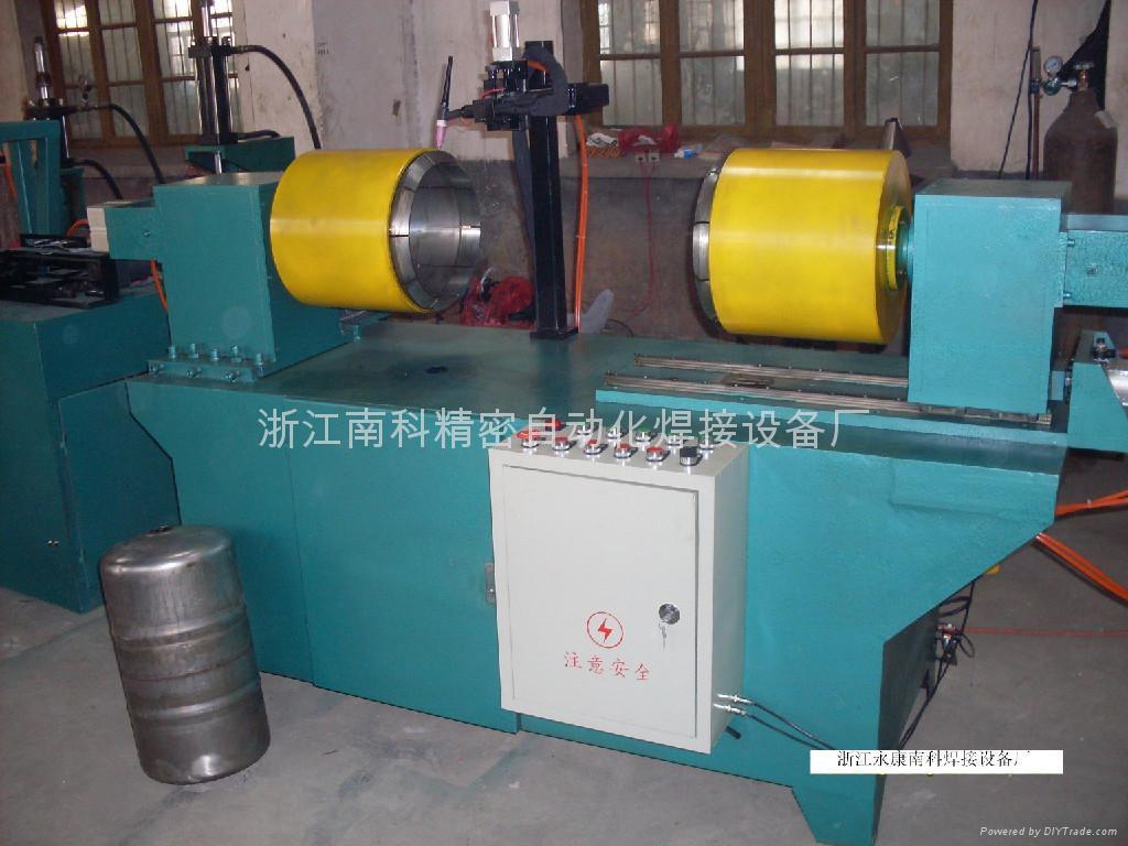 啤酒桶自动焊接设备,啤酒桶焊机 1