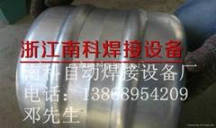 啤酒桶焊接.对焊机.自动对焊机.自动啤酒桶焊接