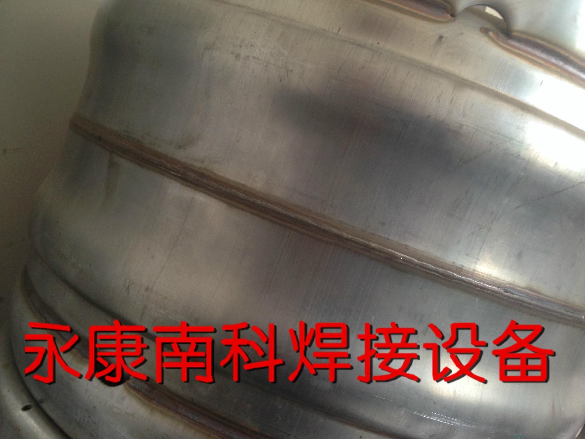 啤酒桶焊接.对焊机.自动对焊机.自动啤酒桶焊接 4
