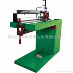 600直缝机,自动焊机,直缝对接机