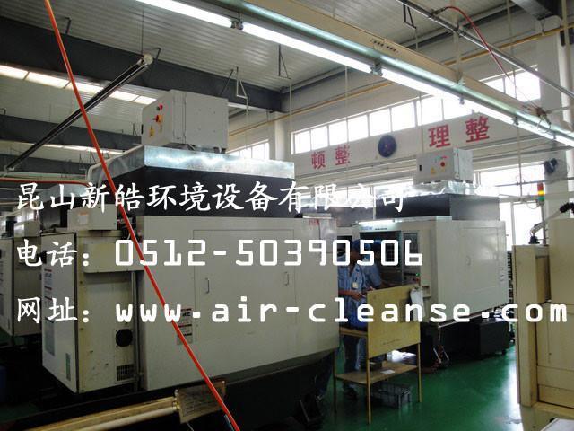 油霧清潔器(電子式) 3