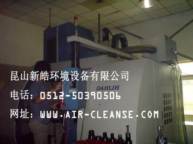 斗山機床 DOOSAN 240M CRD 油霧回收機