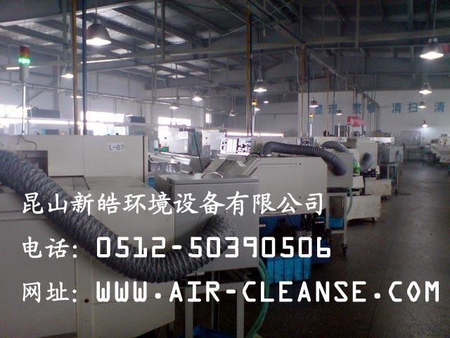 宮野 MIYANO BNC-42C5 CRD 油霧處理器