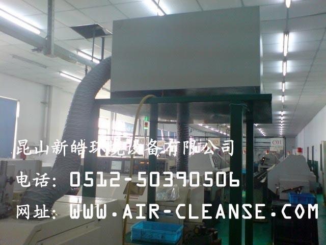 MIYANO宮野車床 BNC-42數控車床