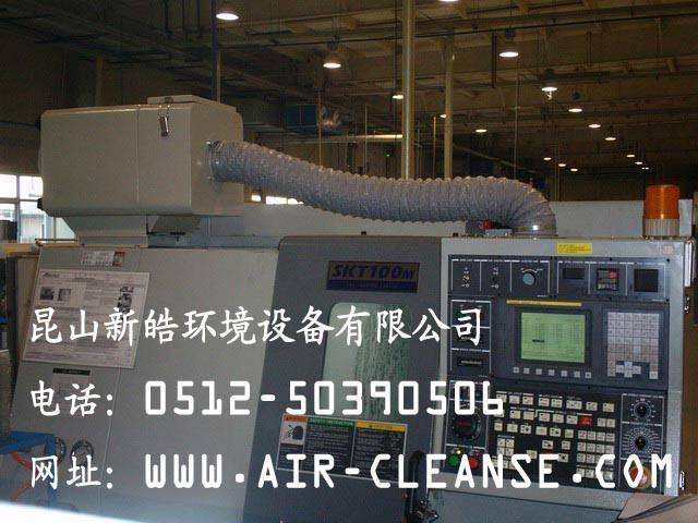 CRD系列油霧清潔器